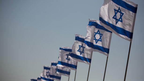 Israel Today - Stay Informed, Pray Informed