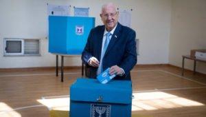 Once Again: Israel Votes!