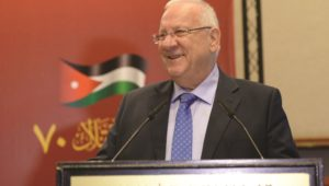President Rivlin's Hope and the End of the State