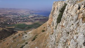 Are the Arbel Cliffs the Mount of Transfiguration?