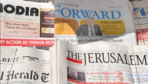 Messianic Jews in the Eyes of Israel, Part 1