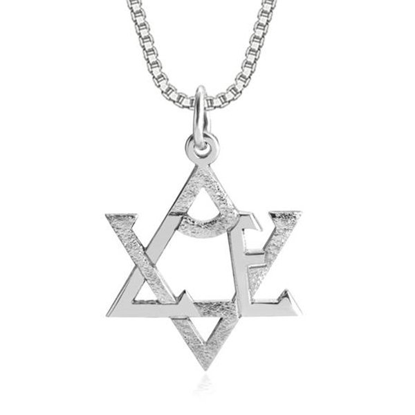 """Love"" Star of David pendant"