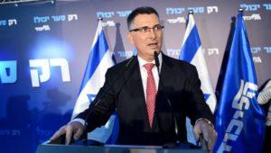 Israeli Politics, Trojan Horses, and the Rise of Cynicism