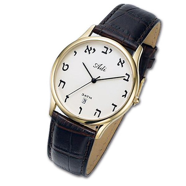 Alef-Bet Watch With Leather Strap