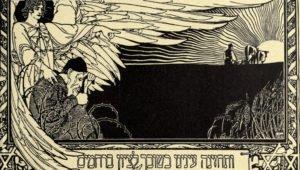 The Sword of Zionism