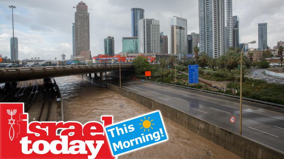 Heavy winter rains flood Tel Aviv