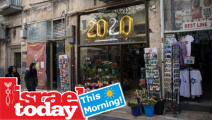 Good Morning, Israel: 2020 Has Arrived!