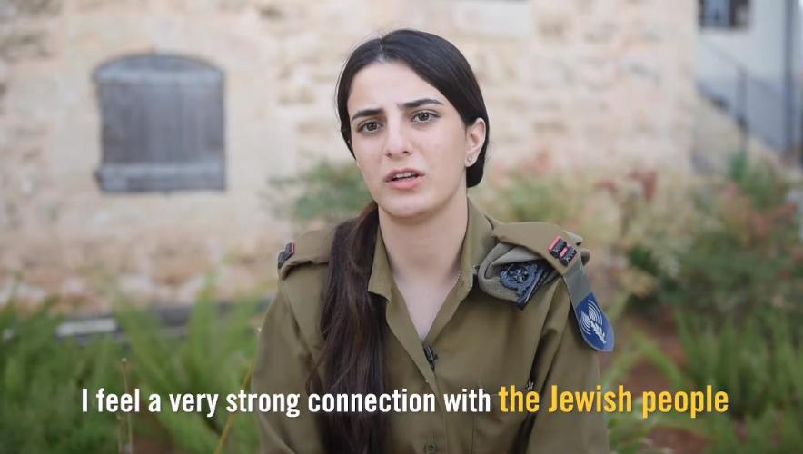 Israeli. Christian. IDF officer.