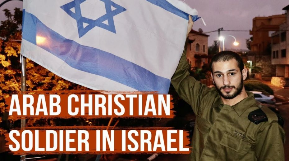 Many Arab Christians today serve willingly in the IDF.