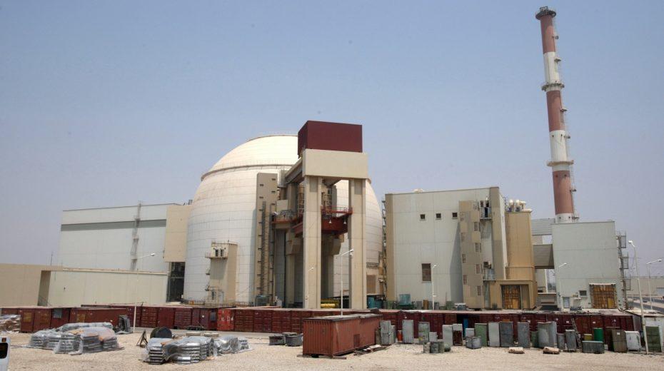 Iran nuclear site.