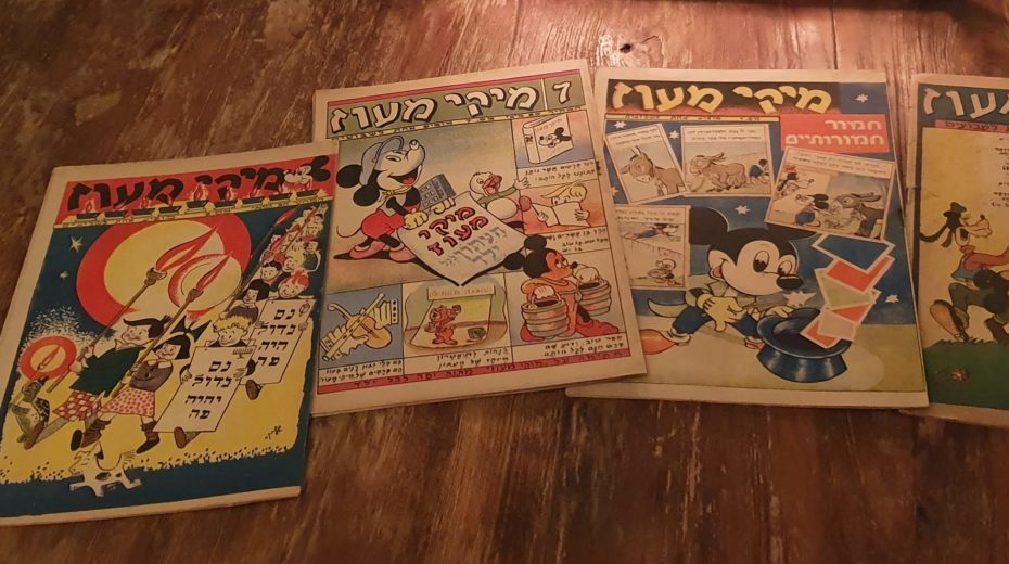 Mickey Mouse printed in Hebrew, without permission.