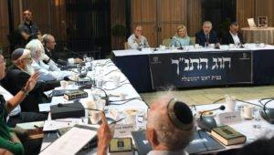 Netanyahu leads Bible Study.
