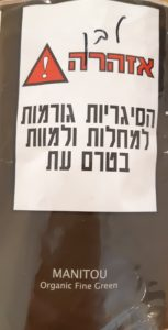Smoking in Israel faces aggressive opposition.
