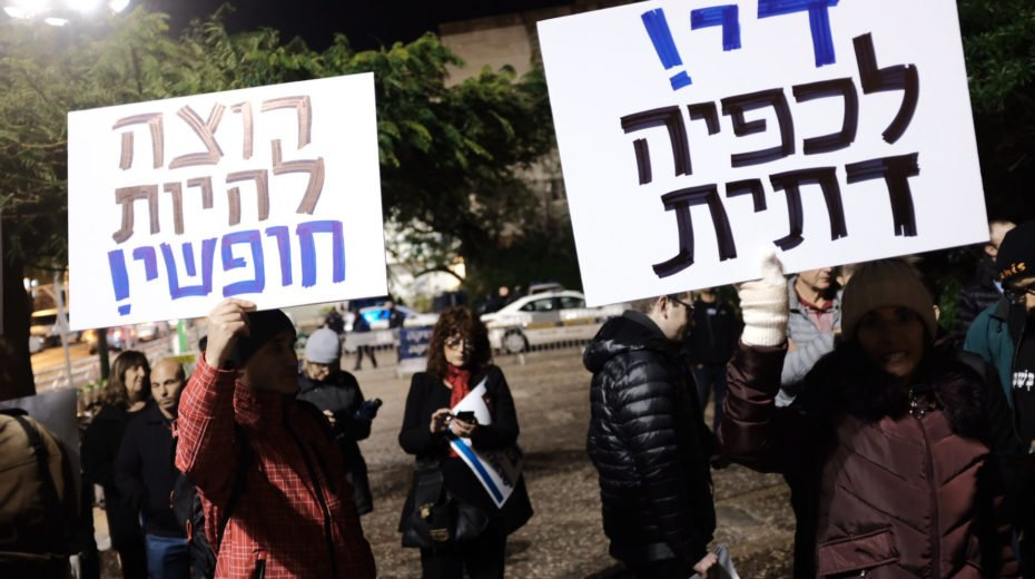 Many secular Israelis see no value in their Jewishness.