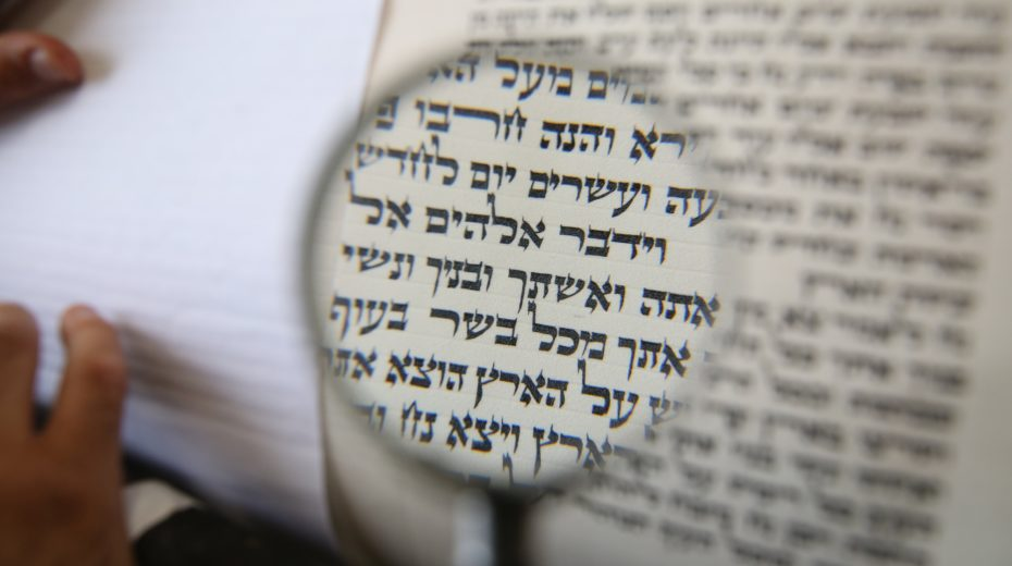 The time is ripe for a genuine Messianic Jewish theology.