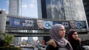 Next Israeli election could be altered by shifting Arab vote.