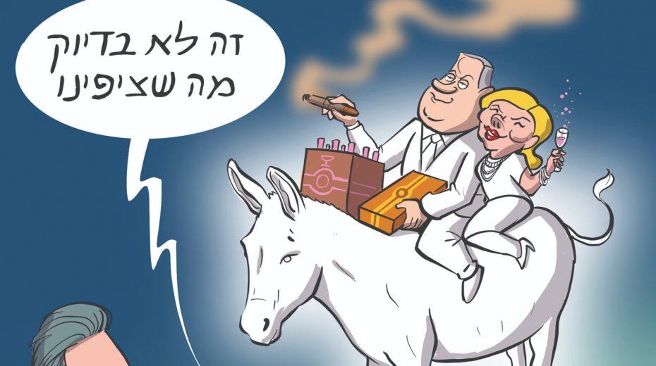 Israeli election survey of social media cartoons.