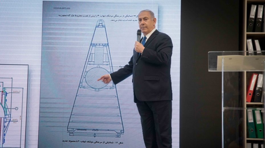 Netanyahu says Israel is operating in Iran at all times, satellite failure was no accident.