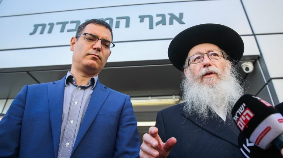 Health Minister says Coronavirus will reach Israel.