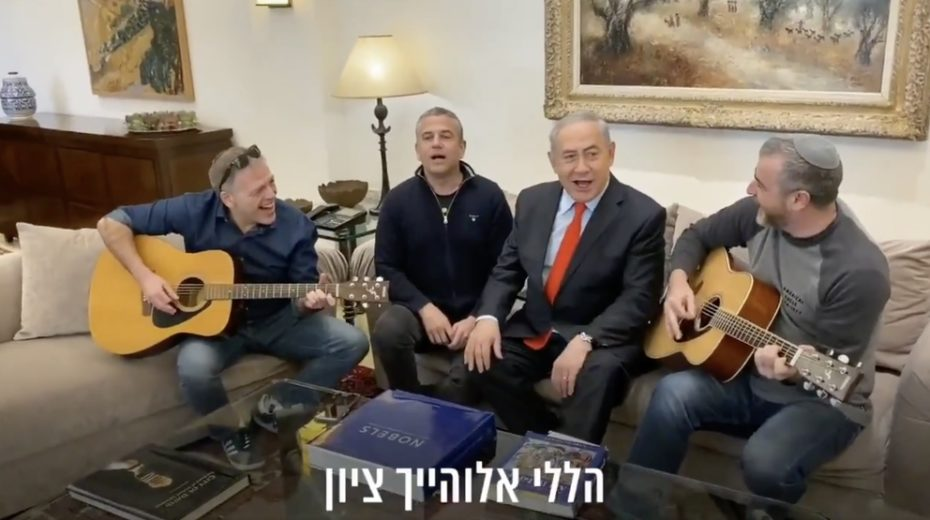 Netanyahu criticized for singing Psalm 147 with friendly journalists.