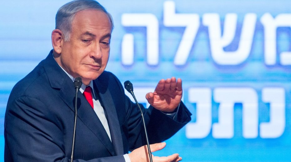 Israeli small business can expect a further boost under Netanyahu.