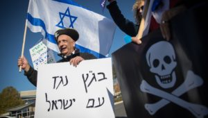 Israel Supreme Court has taken sides against the Jewish state.