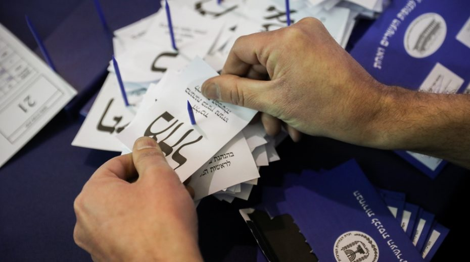 Israel election results are not as close as they appear.