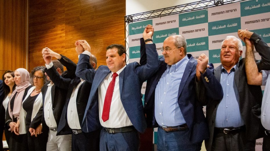 Once again, this Israeli election will be impacted by the Arab vote.