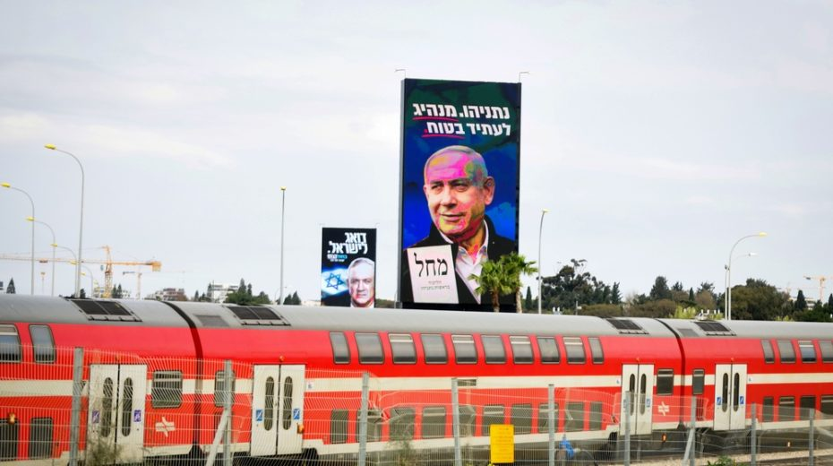 Another Israeli election. Will it be the last?
