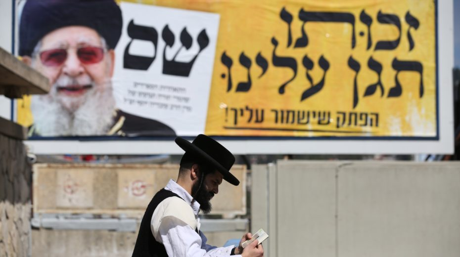 Shas fined for exchanging lucky charms for votes in Israeli election.