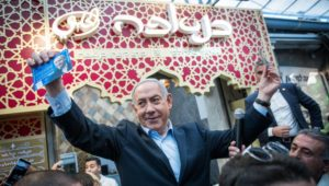 Netanyahu pulled out another unlikely victory.