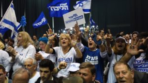 Israeli election results left Israelis on a rollercoaster of emotions.