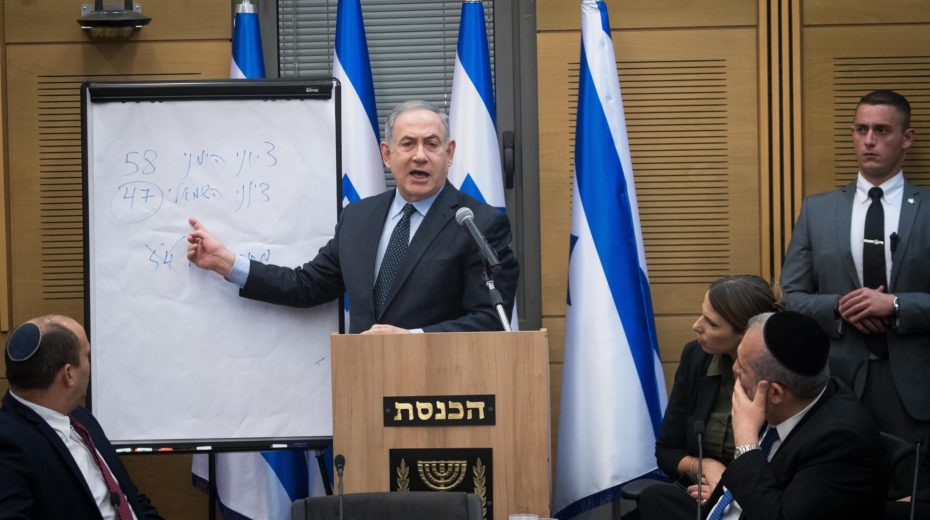The last Israeli election has provided more questions than answers.