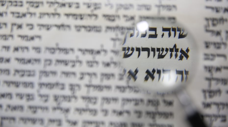 Purim is a wake-up call for American Jews today.
