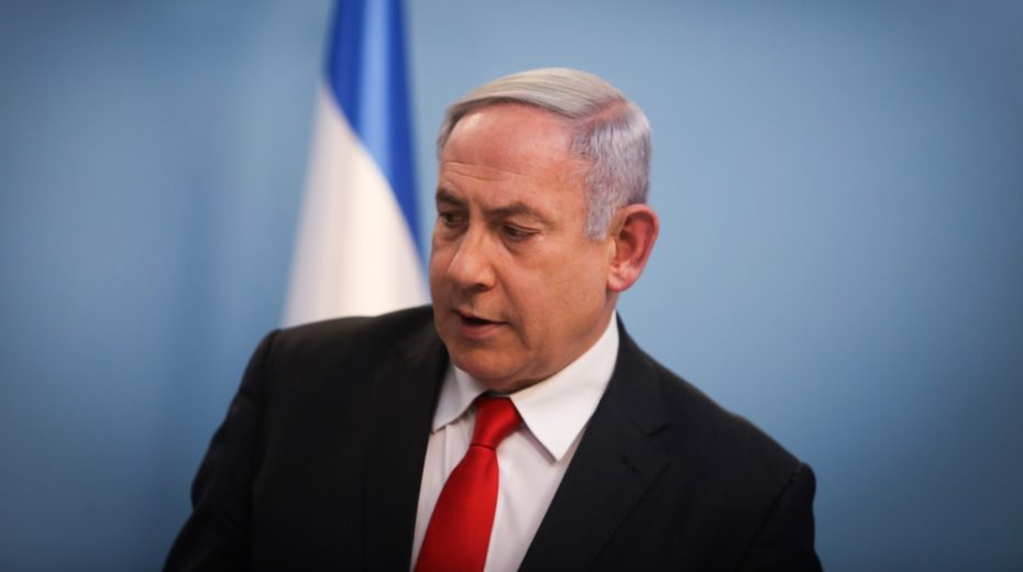 Netanyahu request to postpone trial rejected by court.