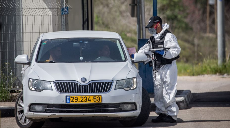 Israel has announced new more restrictive coronavirus measures.