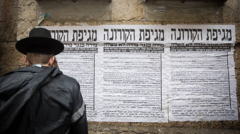 Orthodox Jews insisted that God, not the government, would keep them safe from coronavirus.
