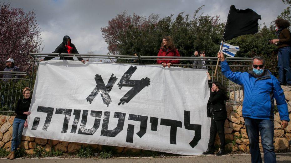 Just Not Bibi protesters decry Netanyahu's efforts to combat coronavirus.