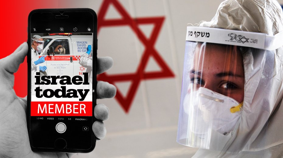 Support Israel Emergency Services