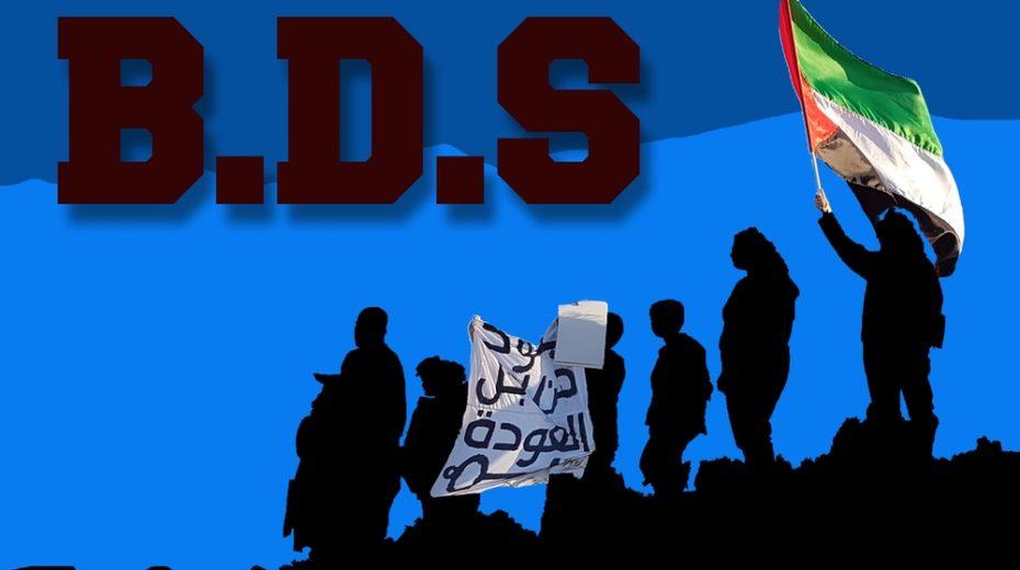 The antisemitic debacle of Israel Apartheid Week is upon us.