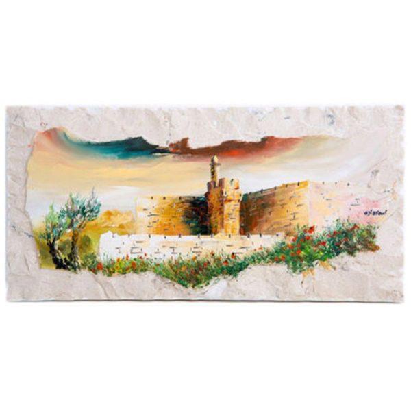"""David's Tower"" – Oil Painting on Jerusalem Stone"