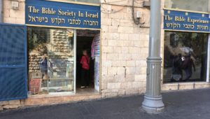 Danish Bible Society causes uproar by erasing Israel from Scripture.