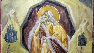 Prophet Elijah and the Eternal Israel.