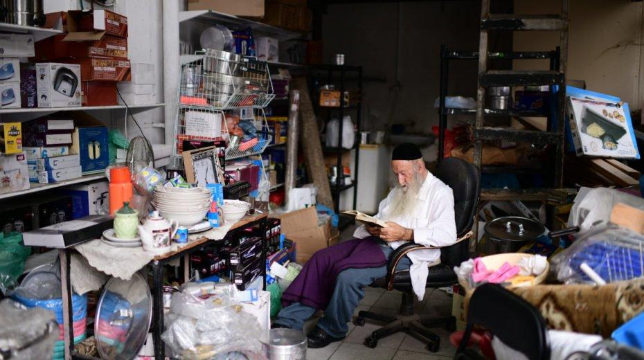 Israel small business amid the coronavirus crisis.