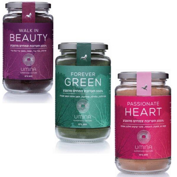 BEAUTY, GREEN & HEART – Superfood Set