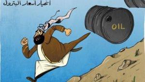 Palestinians furious after Saudi Arabia signals waning support.