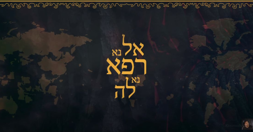 Messianic version of biblical song of healing inspires the world.