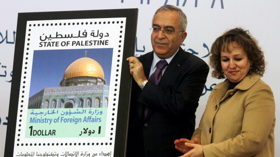 Palestine is a myth, Israel is real.