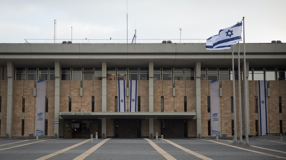 Israel's new government has a firm majority, but not much else.