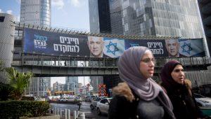 The Arab citizens of Israel feel a sense of belonging.